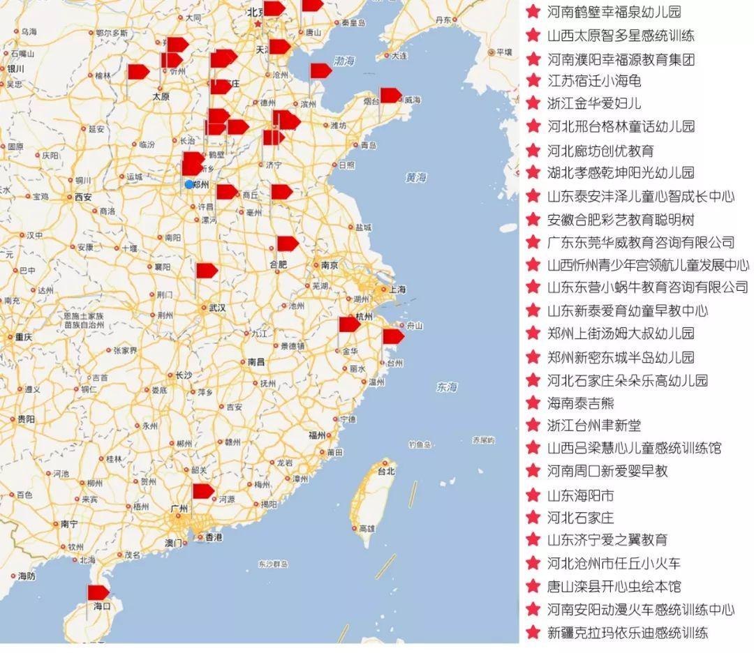 洛阳老岳讲感统,郑州动漫火车合作感统培训中心